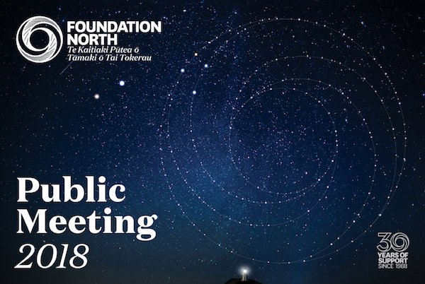 Annual Public Meeting 2018